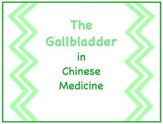 I love the TCM Gallbladder, it's a see-saw meridian! I mean it just CAN'T make up its mind! Does it want to be in the front or the back of the body? Back and forth, back and forth, zig zagging all the way. Just like the organ (or my husband!), it's indecisive! I see so many