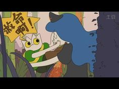 The Legend of Lucky Pie (幸運派伝説)  Adventure Time's Chinese Knock Off [with English Subtitles] Press the CC button for ENGLISH subtitles At least this version of Finn isn't afraid to get some of that sweet fish stank.