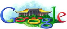 144th anniversary of the birth of Sun Yat-sen