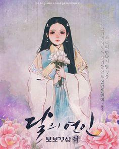 Moon Lovers: Scarlet Heart Ryeo by ririss