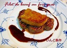 「お手軽フレンチ 牛ヒレとフォアグラのロッシーニ風」材料はお手軽じゃないですが、作り方は焼き加減だけが勝負のお手軽料理です。塩・胡椒だけでも充分おいしいので、ソースはお好みで。ポルトやマデラのソースでも。【楽天レシピ】