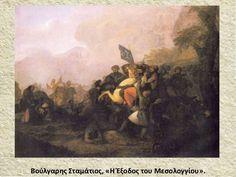 Η ελληνική επανάσταση μέσα από την τέχνη Ελλήνων δημιουργών/σε αλφαβη… Painting, Painting Art, Paintings, Painted Canvas, Drawings