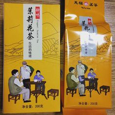My favorite tea #jasminetea from China. 中国 広西 貴港市産の#ジャスミン茶
