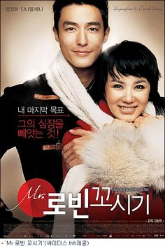 Seducing Mr Perfect - I love this movie. The actor is perfect for his role and the actress is very good. <3