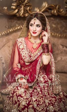 Maha Wajahat Khan - Bride of the day💕 Mua Bridal Mehndi Dresses, Asian Bridal Dresses, Pakistani Wedding Outfits, Bridal Dress Design, Pakistani Wedding Dresses, Bridal Outfits, Pakistani Bridal Hairstyles, Pakistani Bridal Makeup, Indian Bridal Fashion