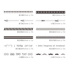 5mm Wide  black white  Style Various Patterns Slim Washi Tape DIY Scrapbooking Sticker Label Masking Tape School Office Supply-in Office Adhesive Tape from Office & School Supplies on Aliexpress.com | Alibaba Group