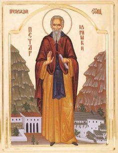 Свети Петар Коришки