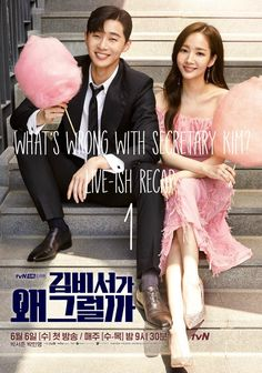 What is Wrong With Secretary Kim Live-ish Recap Episode 1