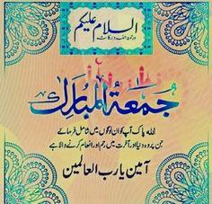 Jumma Mubarak Quotes, Jumma Mubarak Images, Its Friday Quotes, Ramadan, Projects To Try