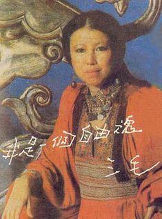 Sanmao Echo Chen