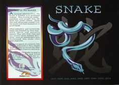 The Chinese Astrology: The Chinese Horoscope Signs: The Snake