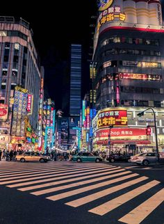 51 fun things to do in Tokyo guide] Do you love Tokyo and want to understand why the Japanese capital is our favourite city in the whole world? We've put together some of our Tokyo photography so we can give you some travel inspiration for your next trip. Aesthetic Japan, City Aesthetic, Travel Aesthetic, Japon Tokyo, Shinjuku Tokyo, Shibuya Tokyo, Tokyo Ville, Places To Travel, Places To Go