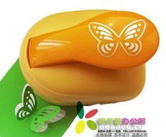 3D Butterfly Multi Detail Craft Punch