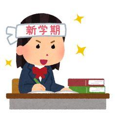 Học tiếng nhật tại hà nội http://trungtamtiengnhathawaii.edu.vn/