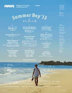 マガジンワールド | ポパイ - POPEYE | 795 |立読み Popeye Magazine, City Boy, Summer Boy, Secret Places, White Paper, Magazine Design, Editorial Design, Contents, Layout Design
