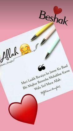 Mubarak to all Muslims Islamic Quotes On Marriage, Muslim Love Quotes, Quran Quotes Love, Beautiful Islamic Quotes, Allah Quotes, Islamic Inspirational Quotes, Religious Quotes, True Quotes, Qoutes