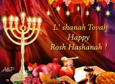 Rosh hashanah cards free rosh hashanah ecards greeting cards 123 an elegant ecard to send wishes to friends family everyone on new year free online rosh hashanah wishes for you ecards on rosh hashanah m4hsunfo
