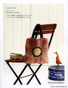 "Photo from album ""Asahi Original - Flower Motif on Yandex. Crochet Flowers, Views Album, Straw Bag, 3 D, Basket, Yandex Disk, The Originals, Handmade, Bags"