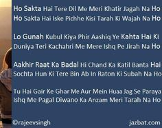 shayari photo – ishq me pagal diwano ka anzaam meri tarah – love shayari: hindi shayari and true love stories