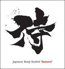 ecriture japonaise japon - Recherche Google