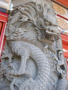 A dragon carved on a pillar. (Terry Hassan/Flickr), see more at: http://www.chinagaze.com/2013/01/15/chinese-character-long-%E9%BE%8D/