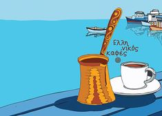Greek traditions ellinikos kafes, by Art Source Publishing Knights Of Columbus, Greek Culture, Greece Vacation, Greek Art, Coffee Art, Drink Coffee, Coffee Time, Ancient Greece, Crete