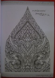 ลายไทย Thai Pattern, Pattern Art, Indian Tattoo Design, Buddha Thoughts, Southeast Asian Arts, Thai Design, Thailand Art, Thai Art, Jewelry Drawing