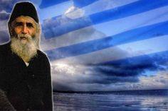 Συγκλονιστική προφητεία του Γέροντα Παΐσιου: «Ο ηγέτης που θα λυτρώσει τη χώρα είναι…» Under Construction, Waves, Greeks, Painting, Outdoor, Art, Outdoors, Art Background, Painting Art