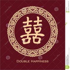 Resultado de imagen de simbolo de la doble felicidad