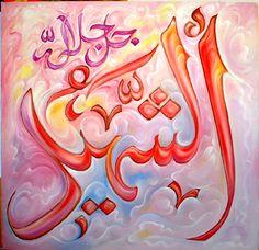 DesertRose::: al shaheed 99 names -