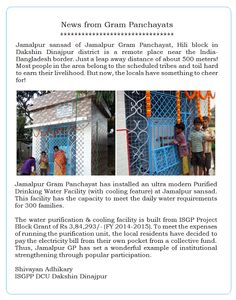 In today's edition of News from Gram Panchayats we are featuring the institutional strengthening work at Jamalpur Gram Panchayat of Hili Block, Dakshin Dinajpur district, under ISGP Project. (courtesy: ISGPP Dakshin Dinajpur DCU). Your comments are welcome. Visit our website >> http://www.wbisgpp.gov.in