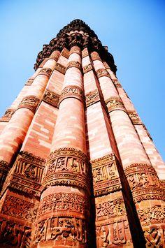 Qutub Minar, Delhi, (INDIA)
