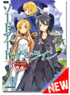Sword Art Online Hollow Fragment The Complete Guide Book