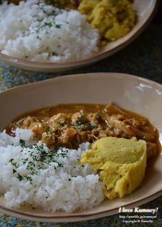 Curry Recipes, Wine Recipes, Asian Recipes, Cooking Recipes, Healthy Recipes, Ethnic Recipes, Western Food, Food Crush, How To Cook Rice