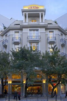 Excelsior Hotel - Thessaloniki, Greece - An Oasis Of Luxury And Finest Hotel Rooms