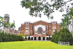 台灣大學在兩岸排名第2。圖為台大圖書館。(新華社)