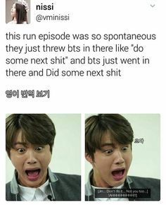 "1,405 Likes, 10 Comments - BTS Memes (@btsyouslay) on Instagram: ""I really laugh so hard when jin did this funny face  ©tto #방탄소년단  #bangtansonyeondan #bangtanboys…"""