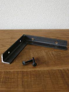 棚受け金具flattype/1個単品