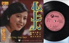 "Malaysia Wong Shiau Chuen 黄晓君 & Mega Rare Brothers Hawk Band Chinese 7"" CEP2077"