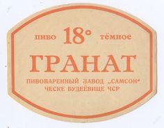 PEMD 1 ks stará etiketa GRANÁT 18° EXPORT RUSKO ! (6395957873) - Aukro - největší obchodní portál