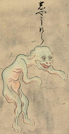 佐脇嵩之『百怪図巻』より「しやうけら 」(しょうけら)1737年頃
