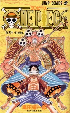 Manga Volume Covers - One Piece GrandLine