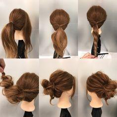 簡単シニョンアレンジ♡ 1.サイドの毛を残してひとつに結ぶ。 2.サイドの毛をねじりながら結ぶ。 3.毛先をネジネジ。 4.ネジネジをしっかりほぐす! 5.ゴムに巻きつけてピンで固定。簡単☆ Allie 店長 村上