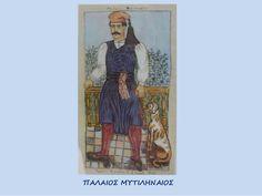 ΘΕΟΦΙΛΟΣ Παλαιός Μυτιληνιός