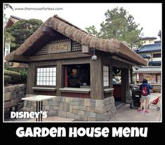 Garden House Menu at Epcot. Located in the Japanese Pavilion in the World Showcase and offering Sake and Japanese Beer, Wine and Cocktails