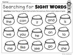FREEBIE!! Get your kids up and moving with this sight word activity where they must search for pieces of gold around the classroom!