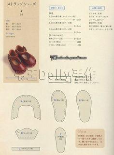 Миниатюрные туфельки из кожи для куклы