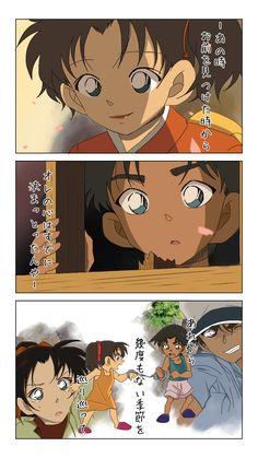 Conan Comics, Detektif Conan, Heiji Hattori, Shikamaru And Temari, Dc World, Kaito Kid, Gosho Aoyama, Fairy Tail Love, Toyama