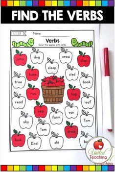 Verbs Grammar Activity