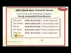 Learn kannada worksheets our kids learning kannada pinterest learn kannada through english lesson spoken kannada present tense malvernweather Choice Image